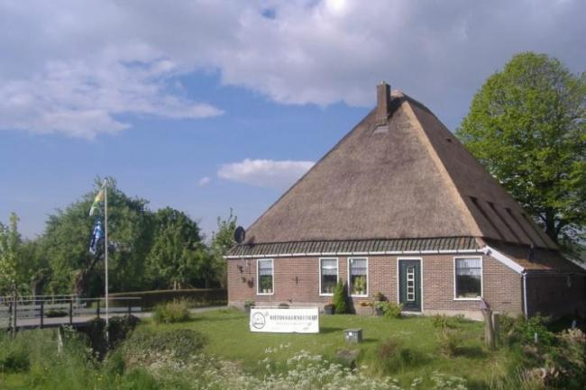Camping de Gouw Hoogwoud