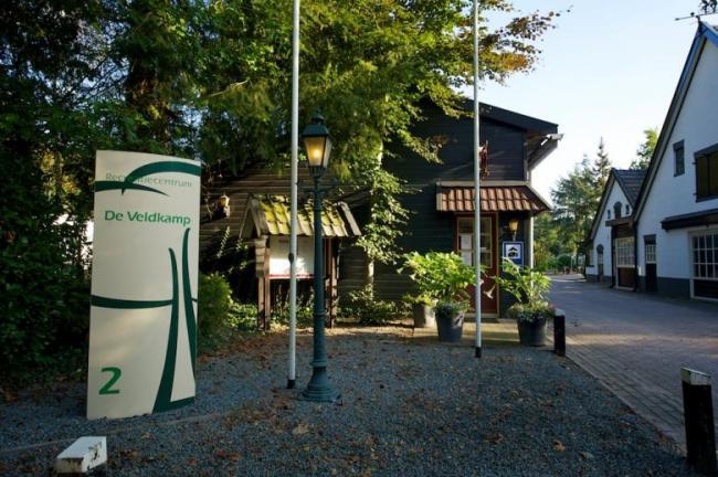 Recreatiepark de Veldkamp Wissel Gelderland